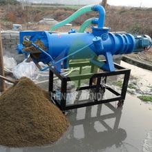 chicken farm solid-liquid type animal manure seperator machinery
