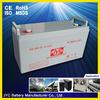 UPS storage battery 12v dry battery on sale