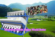 CCD camera PET ,PVC HDPE plastic flake color sorter , plastic flakes color sorting machine