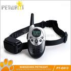 best electronic dog training collars
