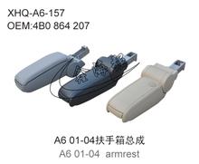 Armrest for a6 2001-2004