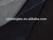 shaoxing textile 11.2oz cotton/spaqndex/polyester jeans fabric pants/jacket/hat/shoes fabric slub denim fabric