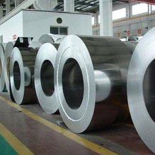 coated hot dipped galvanized iron coil resonable price