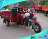 2014 China 150cc tricycle adult for sale