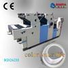 RD262II 2 colour offset printing machine