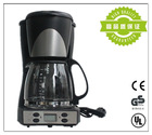 2014 (10-12 Cups) Digital Control Best Filter Coffee Machines