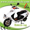 Yada em11-14 smart function used motorcycles for sale