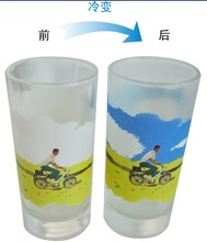 350ml Tableware Glass Cup Magic Promotion