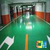 CMFL012 Waterborne Epoxy resin Anti slip garage floor paint- Floor paint producer
