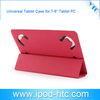 2014 New Universal Tablet case, Tablet protective case, Universal cover tablet