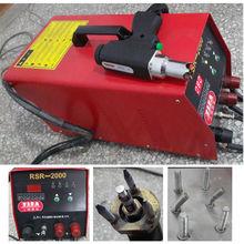RSR-2500 Capacitor Discharge aluminium welding machine