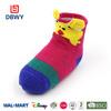 Soft fancy 3d baby socks with cartoon pattern