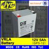 12v 5ah 20hr battery,valve regulated lead acid battery 12v 5ah generator battery