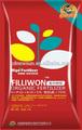 Fertilizador Compost Bio Orgánico para plantas FILLIWON