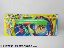 New products 2014 infrared toy laser guns infrared toy laser guns china toy factory