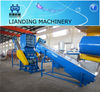 High quality pet bottle crushing and washing line/pet recycling