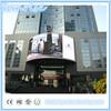 hot sale discount xxx sexy photo, p10 p14 p16 digital lcd billboards