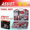 Professional kraft hand tool set 25PCS