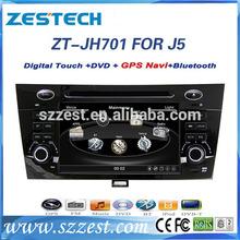 ZESTECH China Factory JAC J5 Car DVD Player
