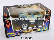 Four Channel Toys R/C Car, 4CH Radio Control Toys Car, Remote Control Car For Boy Toys HJ119363
