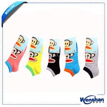 hotsale children sock slipper