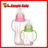 PP momeasy feeding bottles baby