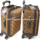 Fashion Pattern Travel Trolley Luggage/Zip luggage/ Briefcase