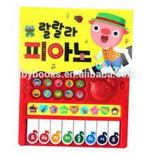 Продвижение детская музыкальная книжка лего продукты