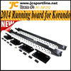2014 Aluminium Auto Car Running board for Korando Ssangyong