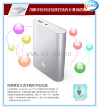 100% original xiaomi 10400mah power bank silver color with 4pcs 18650 batteries inside in stock