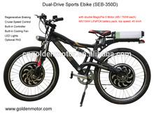 26 inch alloy frame alloy suspension fork hdyraulic suspension derailleur adult sports mountain bike /MPIII dual power E bike