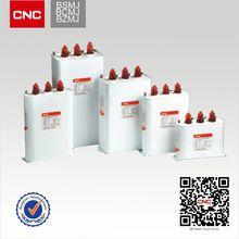 BSMJ,BCMJ,BZMJ 1uf 63v capacitor