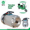electric motor tricycle price in China