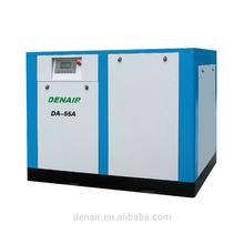 55 KW Direct Driven Double Screw Air Compressor FOR INDUSTRY/ 55 KW Direct Driven Double screw Kompresor Angin UNTUK INDUSTRI