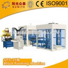 automatic brick making machine plant/automatic block making machine/concrete brick making machine for sale