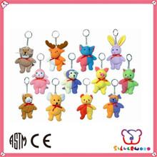mini plush animal keychain,custom plush keychain,soft pvc keychain available