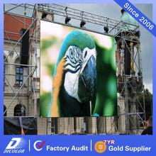 Dicolor DIP U-smart P10 full color advertising LED Display Screen