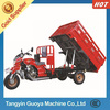 Chongqing three wheel motorcycle made in China hot sale