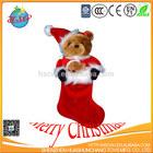 2014 new Christmas gift bear stuffed plush toys