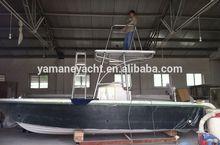 2014 new model hot sale hard top fiberglass fishing boat center console SG720C
