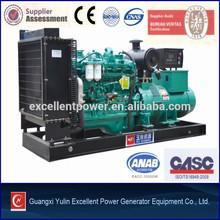 64KW diesel generating