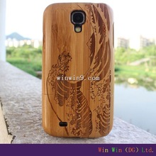 Made in china natural bamboo case for galaxy s3 for iphone hard phone cover