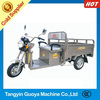 Cargo electric tricycle for adult made in Henan of China