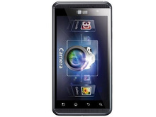 P920 Optimus 3d mobile phone brand new android mobile phone