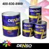 D800R 1K PLASTIC PRIMER Africa used