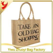 Healthy Hessian Printed Foldable Burlap Jute Shopping Bag Wholesale