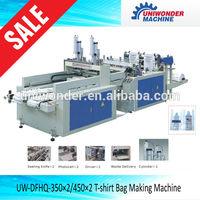 automatic t shirt vest plastic bag making machine