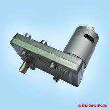 DS-95SS555 95mm 12V 24V DC electric gear motor supplier