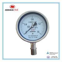 "4"" All Stainless Steel Oil Filled Pressure Gauge - 1/2"" NPT Lower Mount 0.6MP"