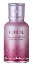 50ml Rejuvenating Herbal Hydrating Lotion